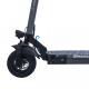 SmartGyro SpeedWay V3.0
