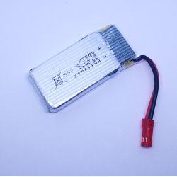 Batería para X22W y X54